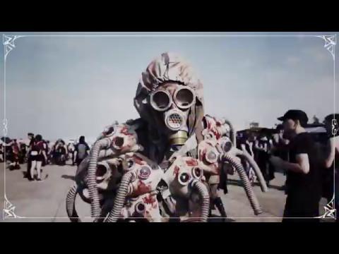 M'era Luna Festival 2017 | Trailer